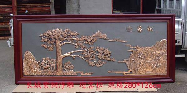 红木紫铜落地屏风,大型室内外壁画